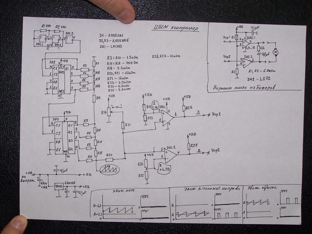 DD1 - тактовый генератор, конденсатором С1 задаем период следования импульсов.  Счетчики DD2, DD3...